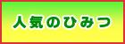 kumazasa03
